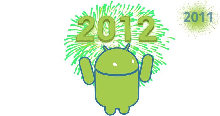 Всем хороших выходных или, что мы сделали за 2011 год