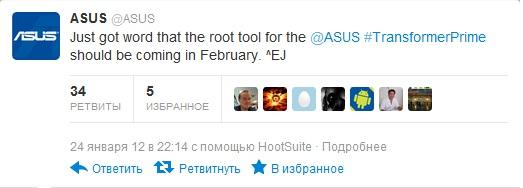 ASUS разблокирует загрузчик для Transformer Prime в феврале