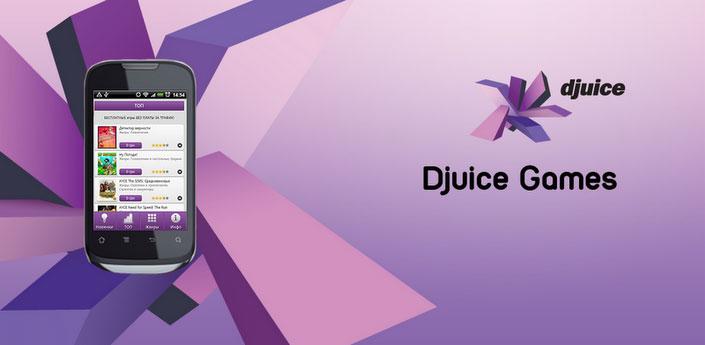DJUICE Games — бесплатное Android-приложение для загрузки игр от «Киевстар»