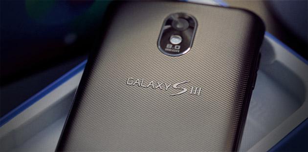 Samsung официально отложила запуск смартфона Galaxy S III до мая или июня