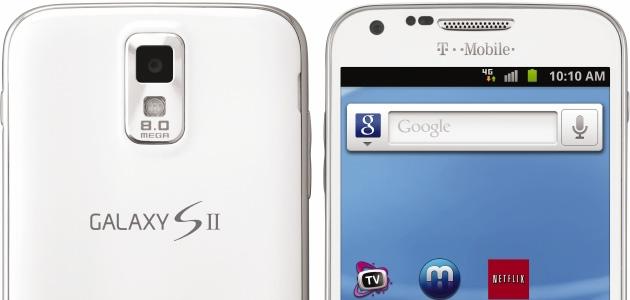 Samsung Galaxy S II получит обновление 15 марта в Израиле