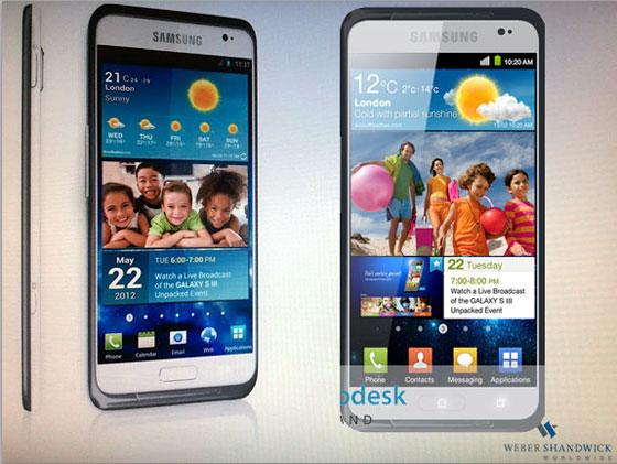 Новые изображения смартфона Galaxy S III