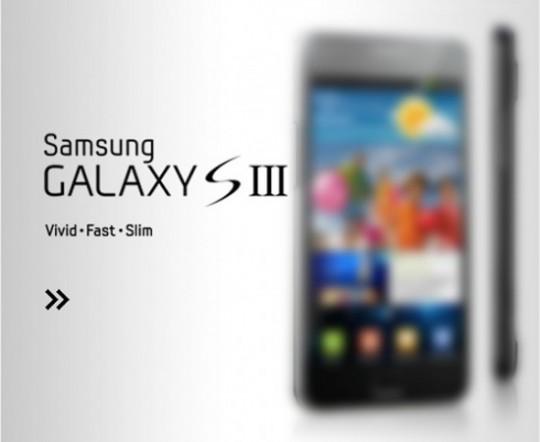 Samsung Galaxy S III представят на MWC 2012 в феврале