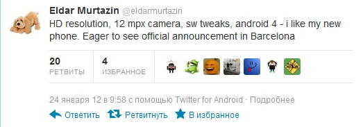Информация о Galaxy S III от Эльдара Муртазина