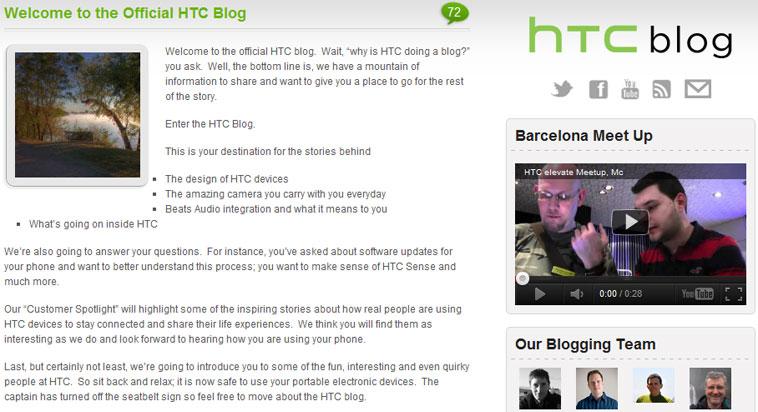 HTC запустила свой собственный блог
