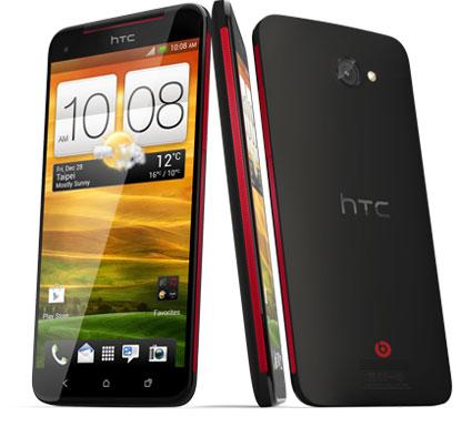 HTC представила международную версию смартфона Butterfly