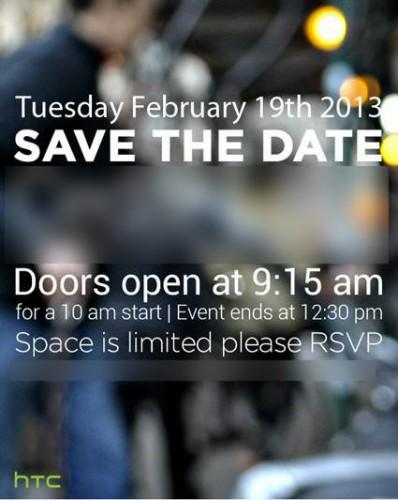HTC разослала приглашения на свою презентацию