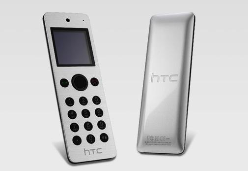 HTC Mini - удаленный телефон для современных смартфонов