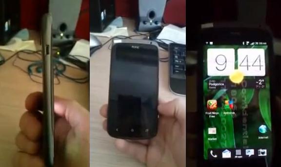 Утекшее видео работы смартфона HTC Ville