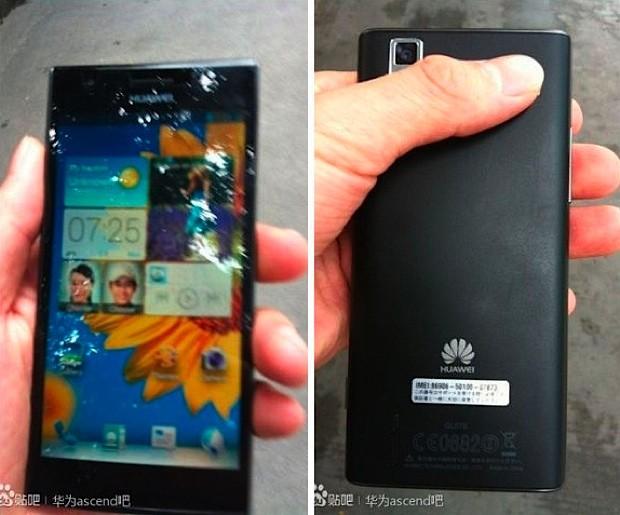 Новые изображения Huawei Ascend P2 попали в сеть