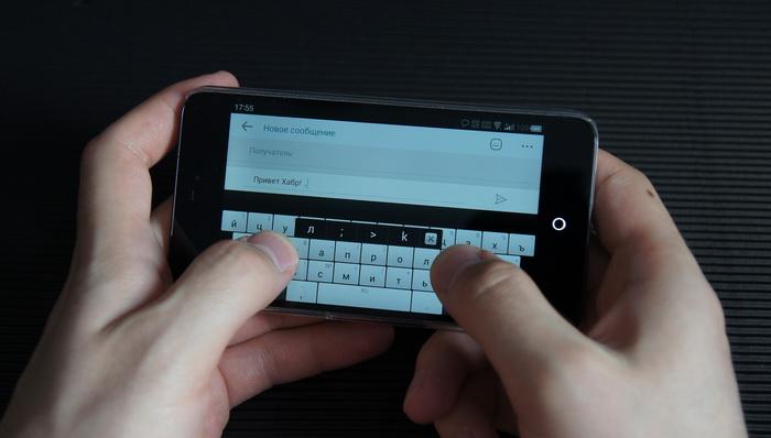 набор текста на смартфоне