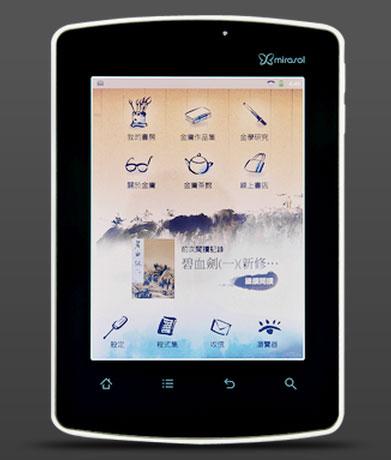 Koobe и Qualcomm анонсировали следующее поколение электронных книг с дисплеем Mirasol