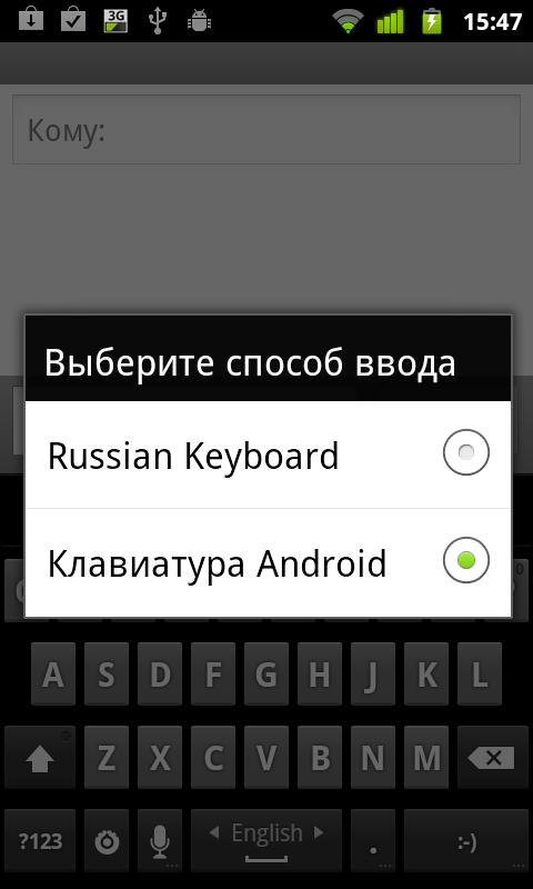 Как сделать клавиатуру на android 173