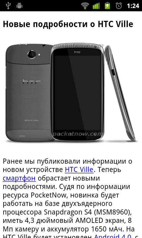 Интернет-магазина Android Украина. смартфоны. непосредственно со