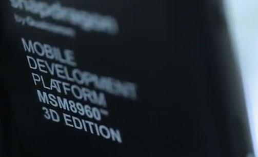 MWC 2012: Qualcomm демонстрирует 3D возможности своего процессора Snapdragon S4
