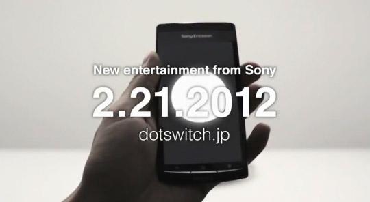 Dot Switch - универсальный пульт ДУ от Sony