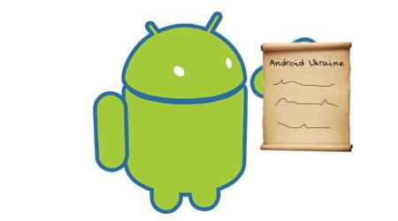 Скачать Игры На Андроид 2 1 Моб Юа - …