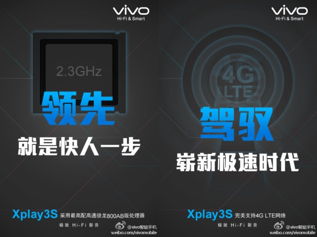 vivo-xplay3s-2k-display1