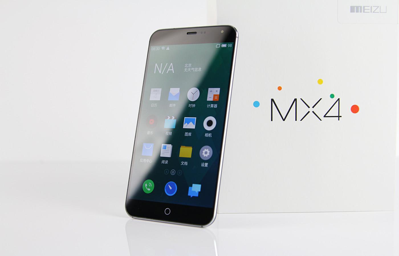Meizu-MX4.jpg