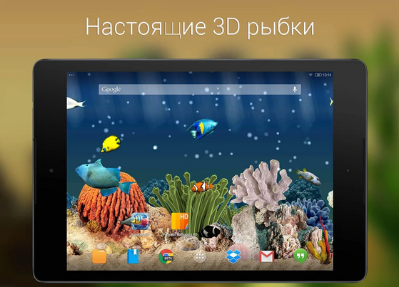 Снимок экрана 2014-12-10 в 15.52.37