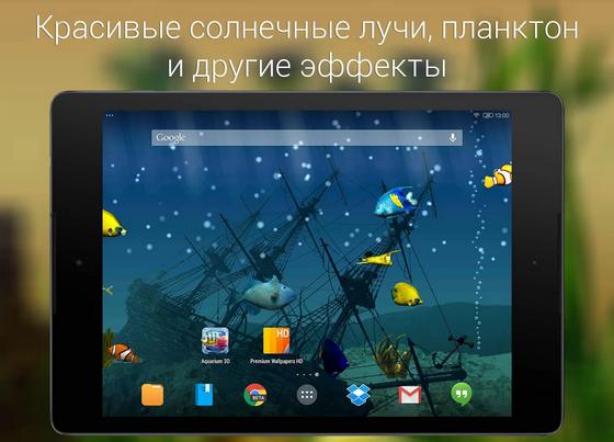 Снимок экрана 2014-12-10 в 15.54.50