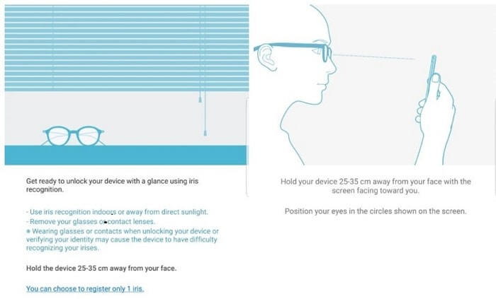 Смартфон распознает сетчатку глаза