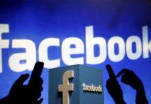Приложение facebook-marketplace